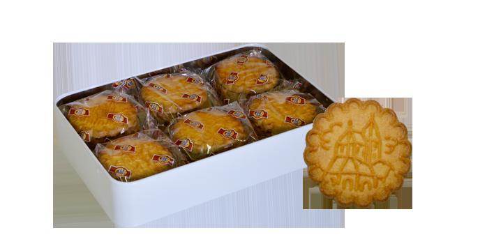 boite à biscuits personnalisées